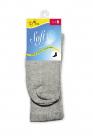 Bavlněné ponožky vysoké šedá