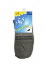 Bavlněné ponožky střední šedá